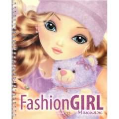 Fashion Girl Макияж