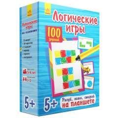 Логические игры 5+ (коробка с заданиями)