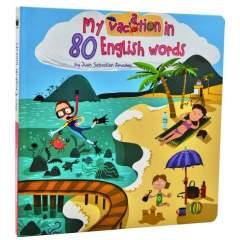 My Vacation in 80 English words (словник з віконцями)